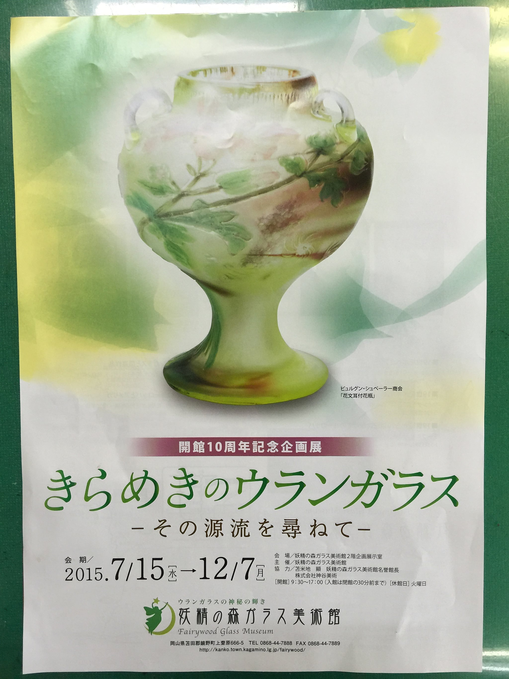 http://ogura-sekkei.jp/files/libs/17/2015110916344627.JPG