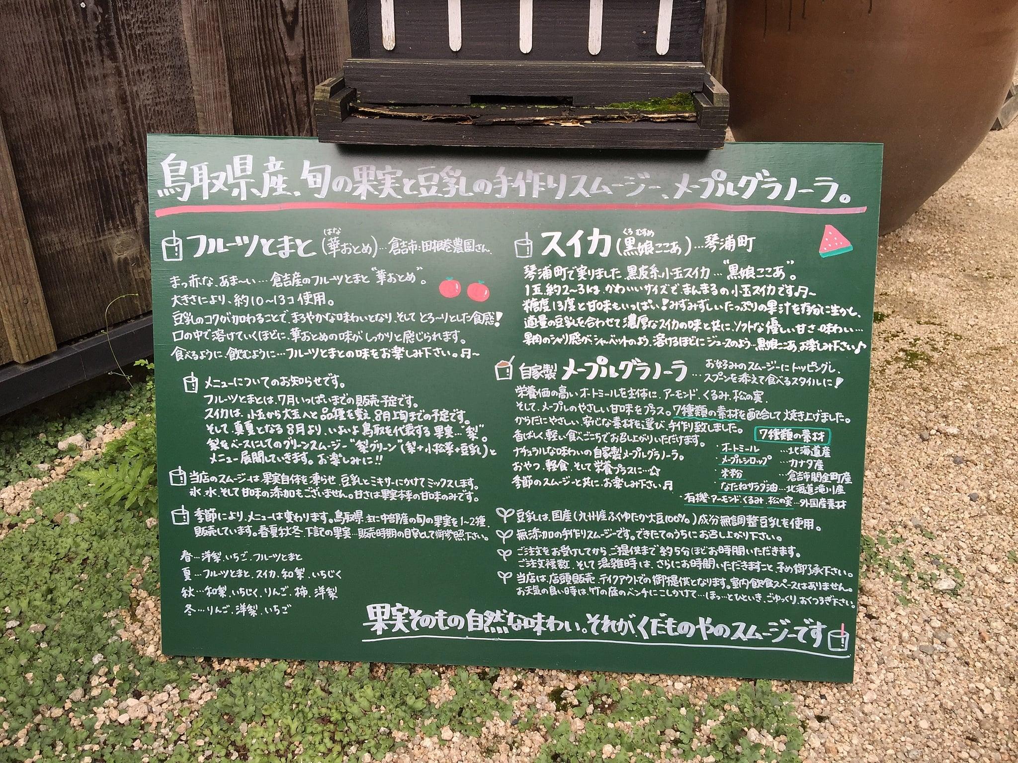 http://ogura-sekkei.jp/files/libs/49/201607091553131548.JPG