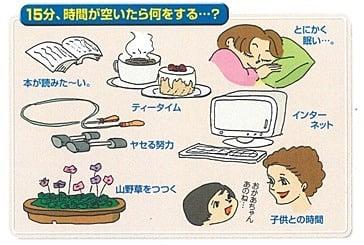 http://ogura-sekkei.jp/files/libs/66/201709151549041562.jpg