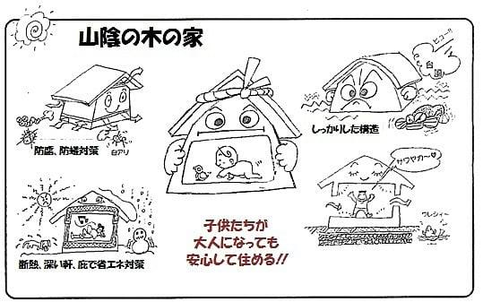 http://ogura-sekkei.jp/files/libs/67/201709190857463302.jpg